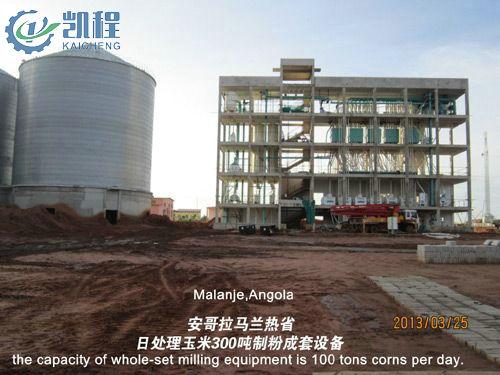 安哥拉马兰热省日处理玉米300吨Betvictor12BETVICTOR147